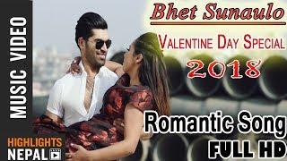 BHET SUNAULO | Nepali Romantic Love Song 2018 | Smriti Pokharel Ft. Vicks / Nirjan