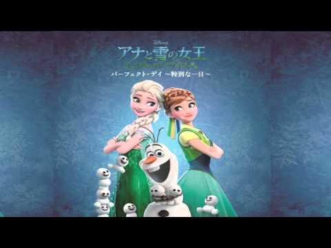アナと雪の女王 エルサのサプライズの画像 p1_14