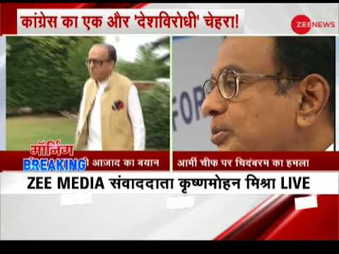 Chidambaram slams General Rawat on Kashmir situation
