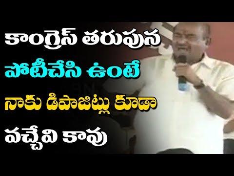TDP MP JC Diwakar Reddy Slams Sonia Gandhi | TDP Deeksha