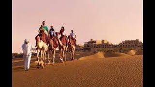 The Capital of United Arab Emirates Film  فيلم أبوظبي العاصمة