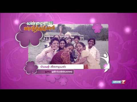 Women's Day Special: News 7 Tamil wishes sound engineer Gladis