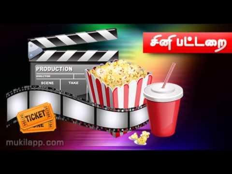 Cine Pattarai | Episode 082 | Cine News