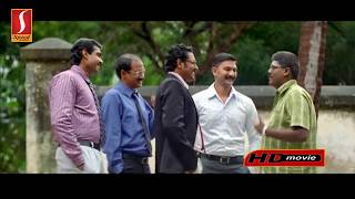 Naanga - Naanga Tamil Full Movie | Full HD - Youtube