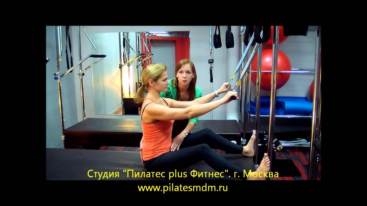 Beginner Pilates Exercises: Pilates Exercises: Roll Up