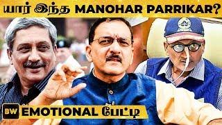 ஏன் இவர் சிறந்த முதல்வர்? -Manohar Parrikar பற்றி Sumanth C Raman   Micro
