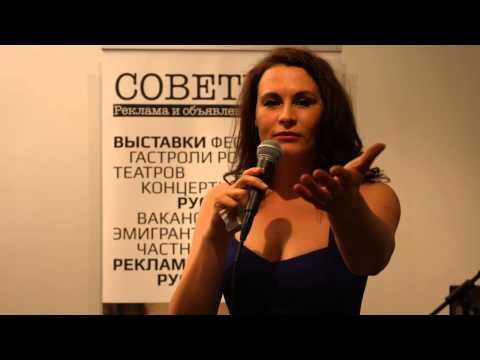 Concert à la librairie du globe paris - Julia Bouslenko - Il n'existe qu'un seul moment...