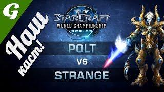 Starcraft 2: матч, который войдет в историю. Русский против корейца!