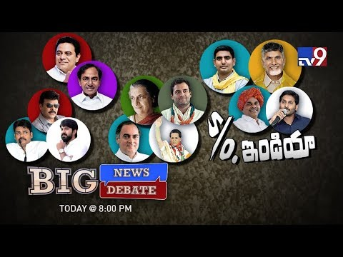 Big News Big Debate || Do political & cine heirs have an unfair advantage? || Rajinikanth TV9