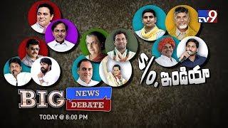 Big News Big Debate || Do political & cine heirs have an unfair advantage? || Rajinikanth TV9