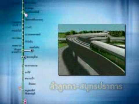 Future plan for Metro Line Bangkok
