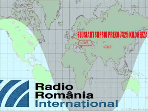 7425KHZ RADIO ROMANIA SRPSKI - January 16th 2013