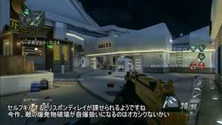 【CoD:BO2】Champion Series_リーグ戦①【HP】