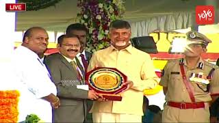 CM Chandrababu Gives Awards To AP Police Department | Independence Day 2018