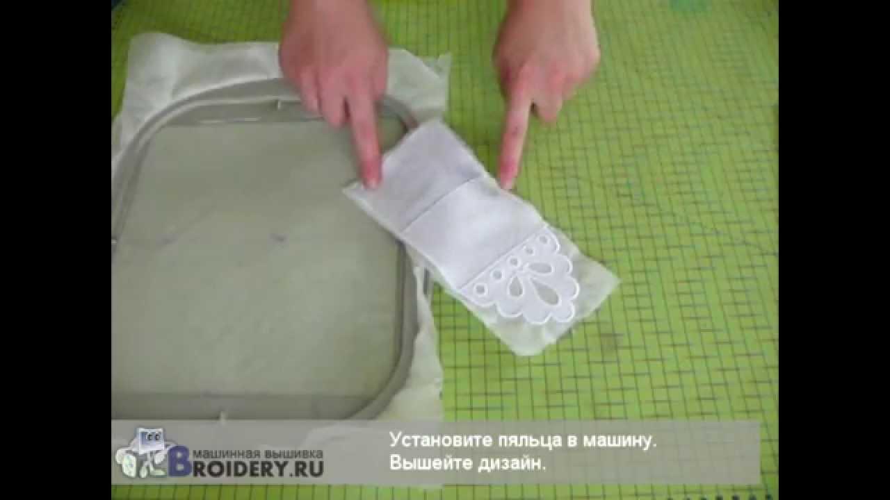 Как пользоваться стабилизатором для вышивки 37