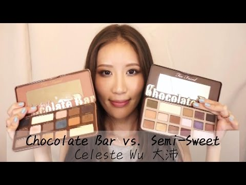 Celeste Wu 大沛 | Too Faced Chocolate Bar vs. Semi-Sweet Palette