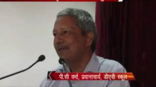 download lagu 26 .10 .2016 Dav Hamirpur News gratis