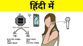 how do mobile phone produce electromagnetic wave or radio wave in hindi