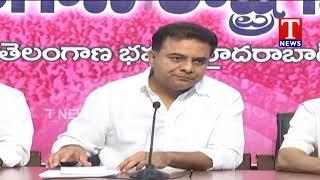 Minister KTR Press Meet | Telangana Bhavan  Telugu