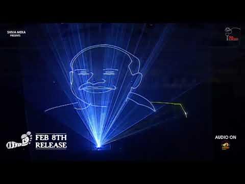 YSR Laser Show | Yatra Pre Release Event | YSR Biopic | Mammootty | Jagapathi Babu