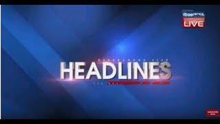 1 FEB 2018 | अब तक की बड़ी ख़बरेें | #Today_Latest_News | NEWS HEADLINES | #DBLIVE