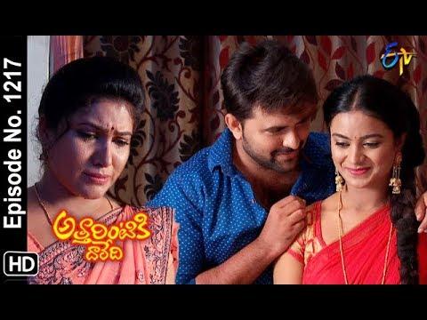 Attarintiki Daredi | 28th September 2018 | Full Episode No 1217 | ETV Telugu