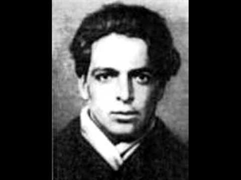 "Христо Смирненски - ""Юноша"""