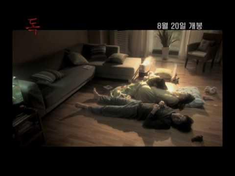 Korean movie sex scenes part 2super hot  XVIDEOSCOM