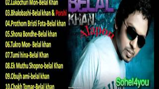 Sona bondhe - Belal khan