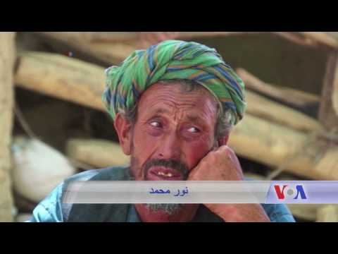 Residents of Sare Pul run away from ISIS, shared stories _ VOA Ashna