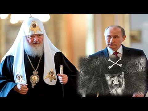 Томос возвращает московское православие к истокам