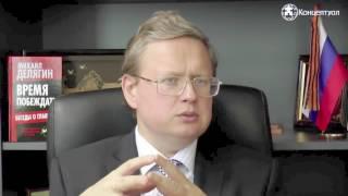 Кому принадлежит Центробанк России и чьи интересы представляет
