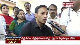 Mega Blood Donation Camp In Visakhapatnam Collector Office