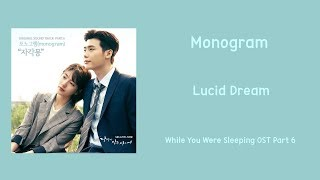 Monogram – Lucid Dream [Han-Rom-Eng] (While You Were Sleeping OST Part 6)