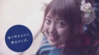 松阪市観光動画【日本語】