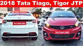 2018 Tata Tiago, Tigor JTP Launch Date, Price, Power Ground Clearance l HINDI