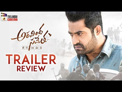 Aravindha Sametha Movie TRAILER review | Jr NTR | Pooja Hegde | Eesha Rebba | Trivikram | Thaman