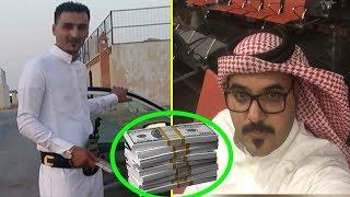 رهان غريب بين مغترب يمني وكفيله السعودي يشعل مواقع التواصل الاجتماعي وابو يمن يكسب الرهان