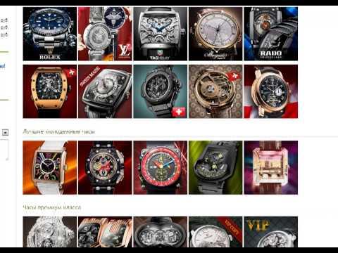 Создание Интернет Магазина часов за 1 день. Пошаговое руководство Бизнес Кейс.