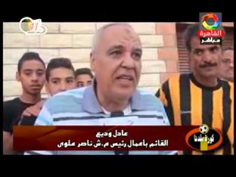 مركز شباب ناصر ملوي يخسر من المنيا بهدف نظيف - محمد أبو العلا
