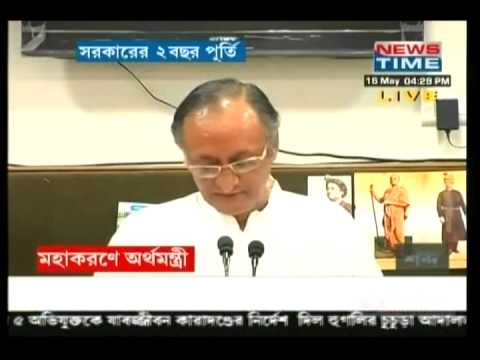 WB Finance Minister at Writers`