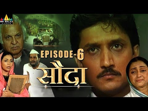 Sauda Indian TV Hindi Serial Episode - 6 | Sri Balaji Video