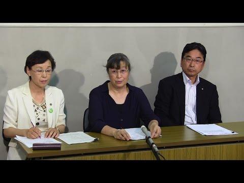 2014.7.31 福島原発告訴団 7.31起訴相当!記者会見
