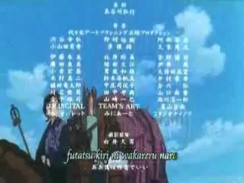 Inuyasha Movie 1 Original Ending video