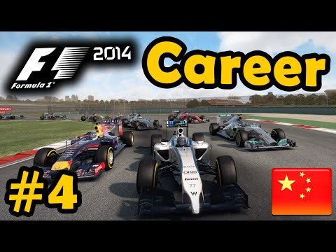 F1 2014 Career Mode Part 4: Chinese Grand Prix (Legend AI)