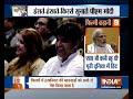 WATCH: 'How's The Josh', PM Modi Asks In Uri Style thumbnail