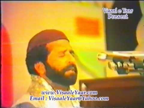 Urdu Naat( Youn Zehan Main )qari Zubaid Rasool.by Visaal video