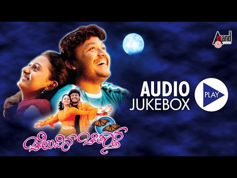 Cheluvina Chiththara|jukebox| Feat.ganesh,amulya| New Kannada Songs video