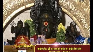 Arputham Tharum Alayangal - Episode 915 - March 24, 2017 - Best Scene