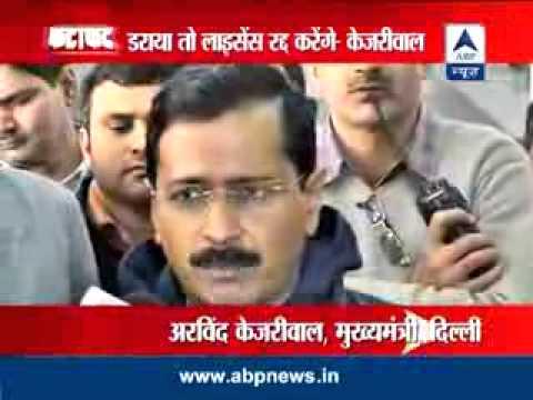 Power crisis in East Delhi